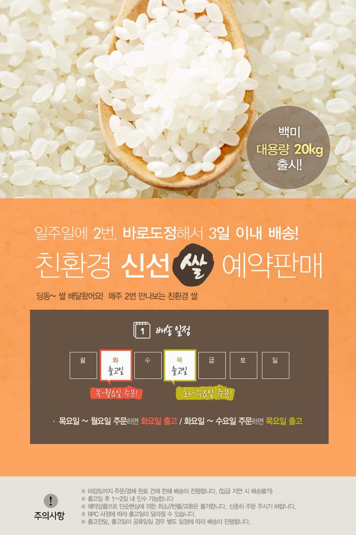 쌀20kg.jpg
