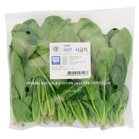 무농약이상_시금치 (200g)