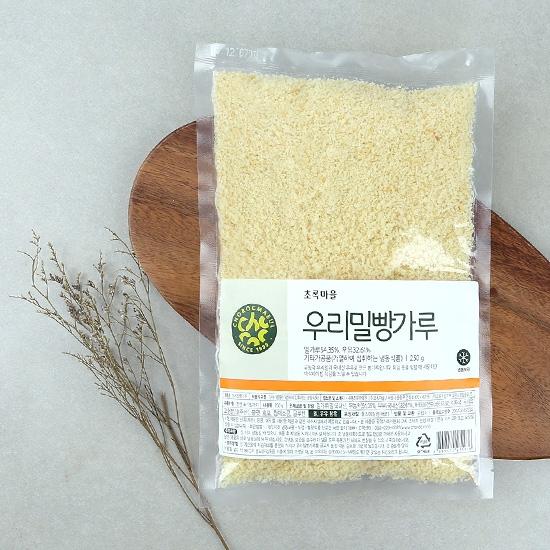우리밀빵가루(250g)