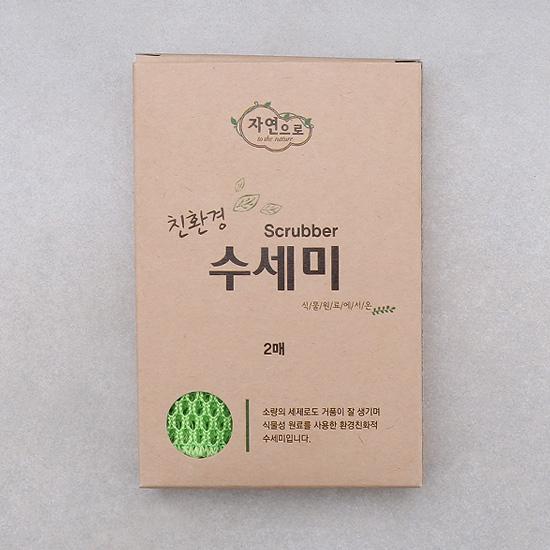 친환경수세미(2입)