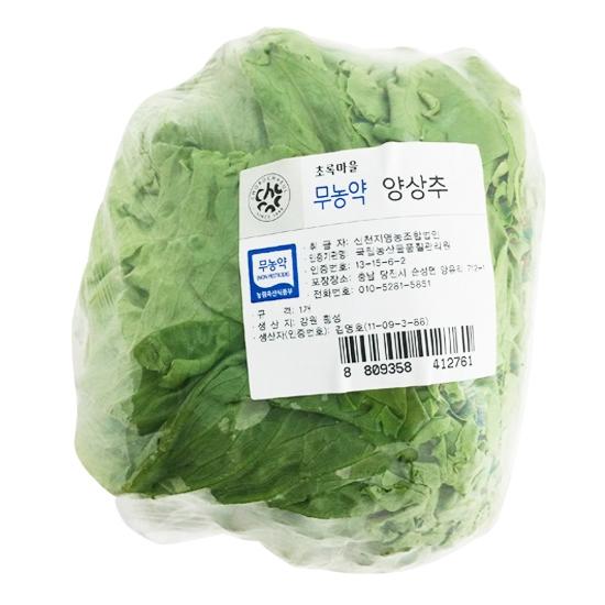 무농약이상_양상추 (1개)