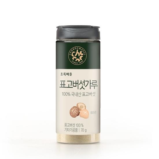 표고버섯가루(70g)