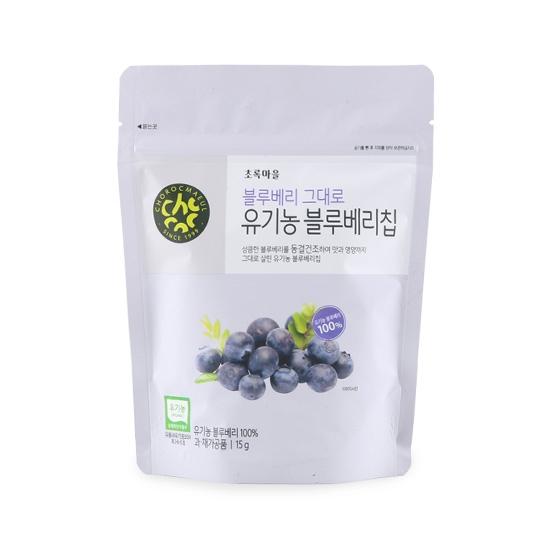 유기농블루베리칩(15g)