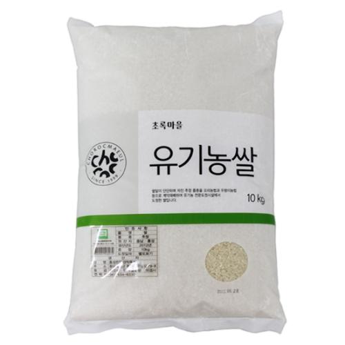 유기농쌀(10kg)
