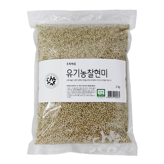유기농찰현미(2kg)