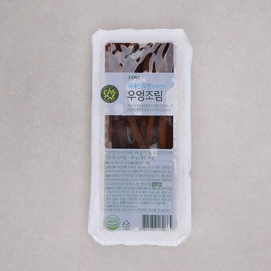 국내산우엉으로만든우엉조림(180g)