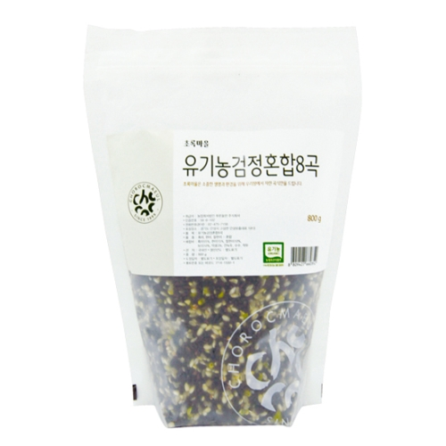 유기농검정혼합8곡(800g)