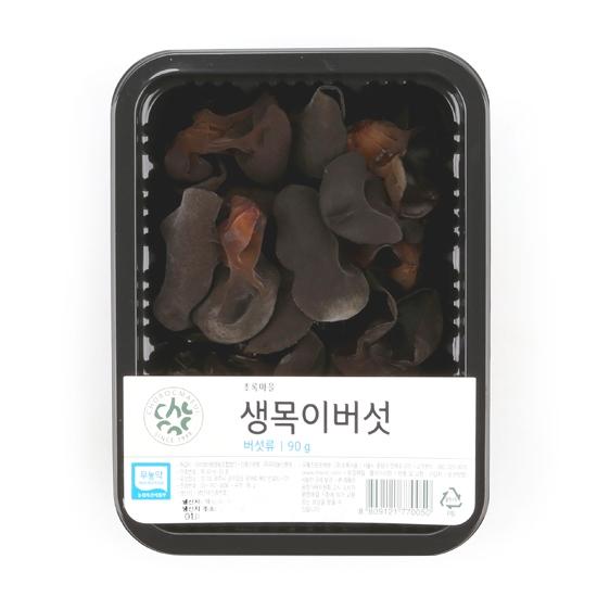 무농약생목이버섯 (90g)