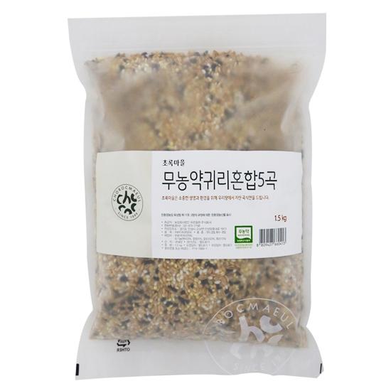 무농약귀리혼합5곡(1.5kg)