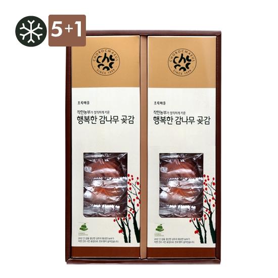 정직선별곶감세트(2호)