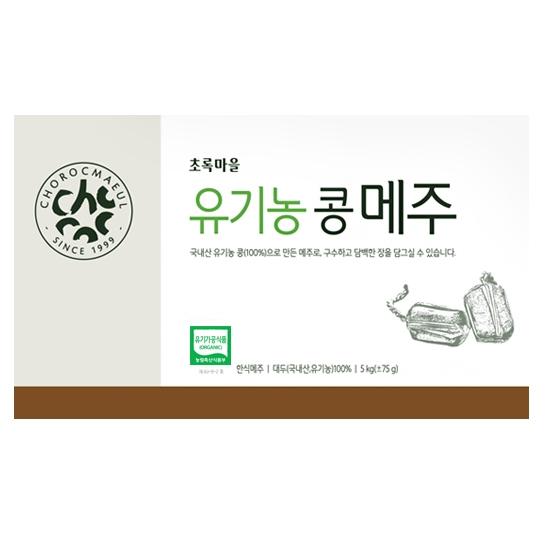 유기농콩메주 5kg(±75g)