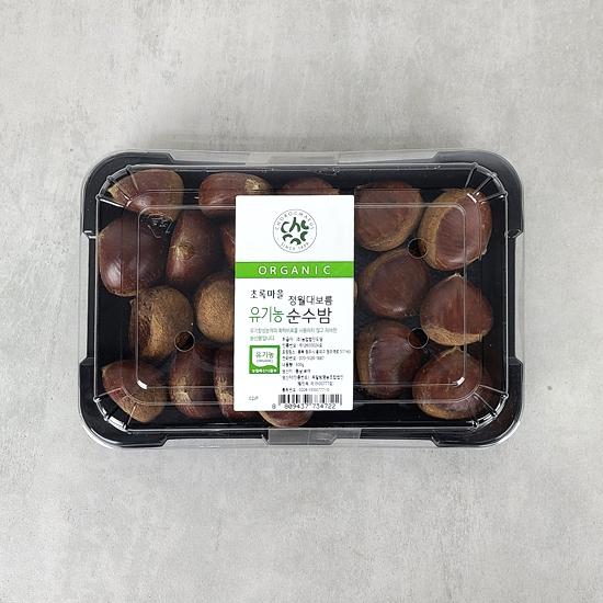 정월대보름유기농순수밤(500g)
