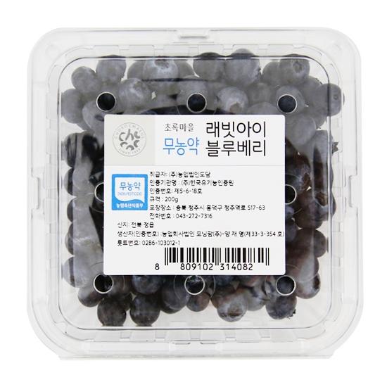 무농약이상_래빗아이블루베리(200g)