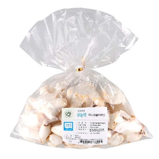 무농약미니새송이버섯 (340g)