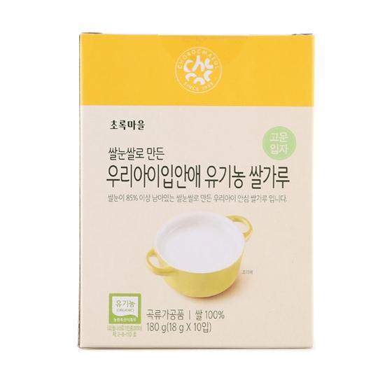 쌀눈쌀로만든우리아이입안애유기농쌀가루(고운입자/18g×10입)