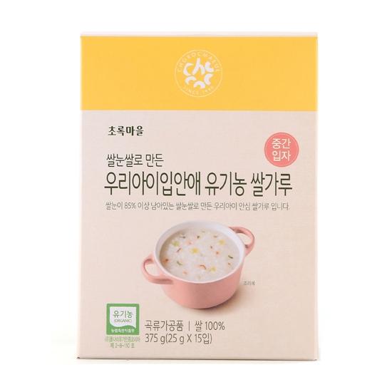 쌀눈쌀로만든우리아이입안애유기농쌀가루(중간입자/25g×15입)