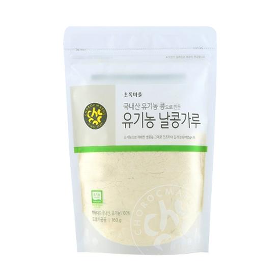 유기농날콩가루(160g)
