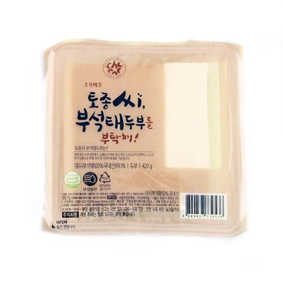 토종씨부석태두부(420g)