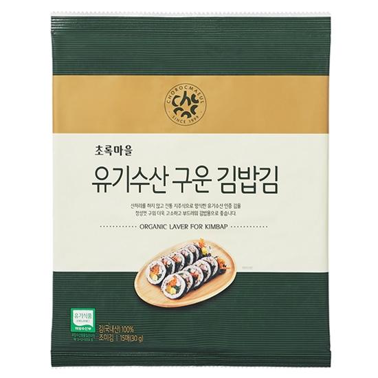 유기수산구운김밥김(15매)