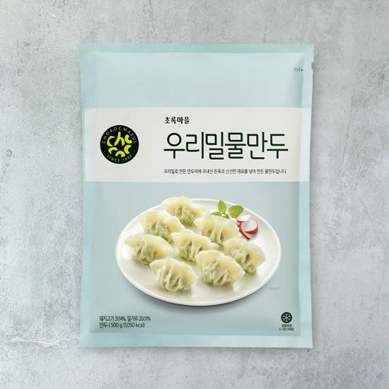 우리밀물만두(500g)