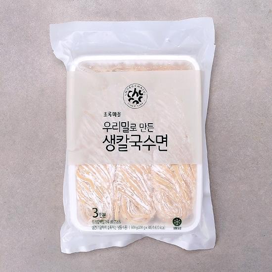 우리밀로만든생칼국수면(600g)