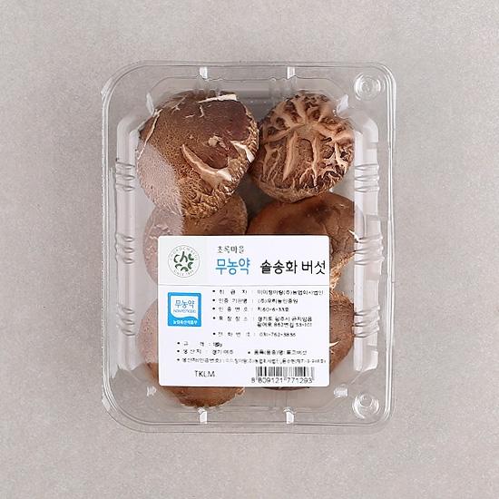 무농약솔송화버섯 (150g)