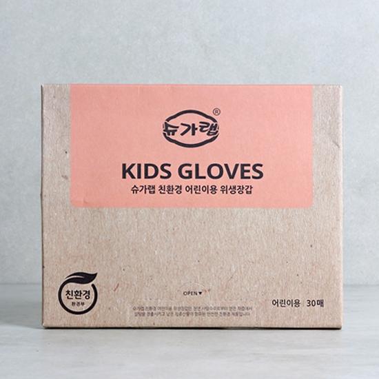 어린이용위생장갑(30매)