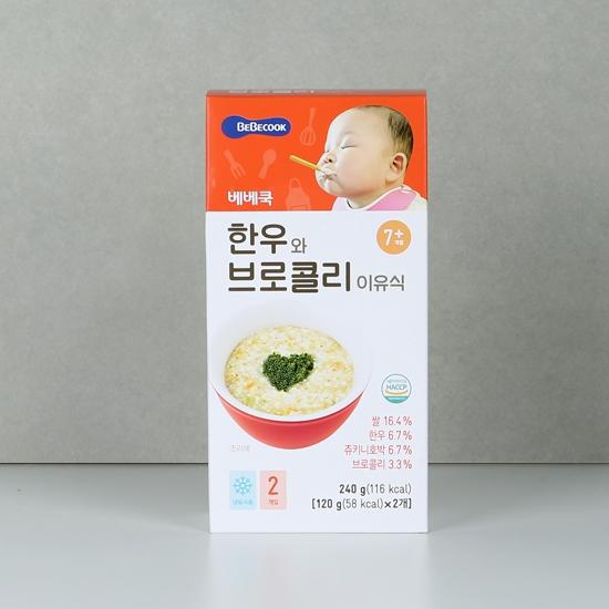 한우와브로콜리이유식(120g×2개/7개월이상)
