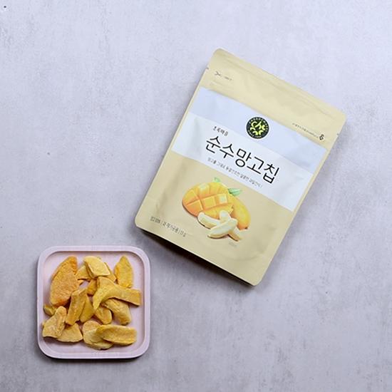 순수망고칩(13g)
