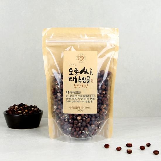 토종씨대추밤콩(500g)