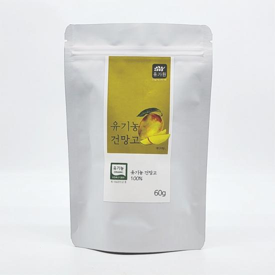 유기농건망고(60g)