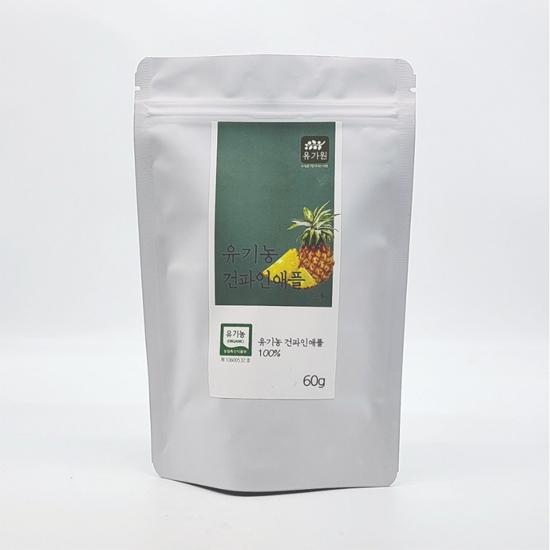 유기농건파인애플(60g)