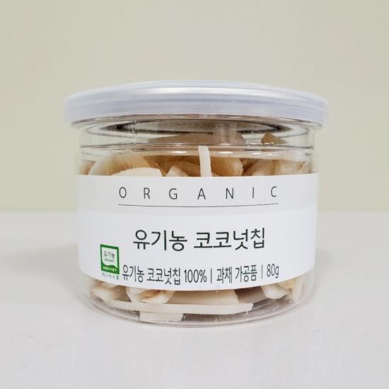 유기농 코코넛칩(80g)