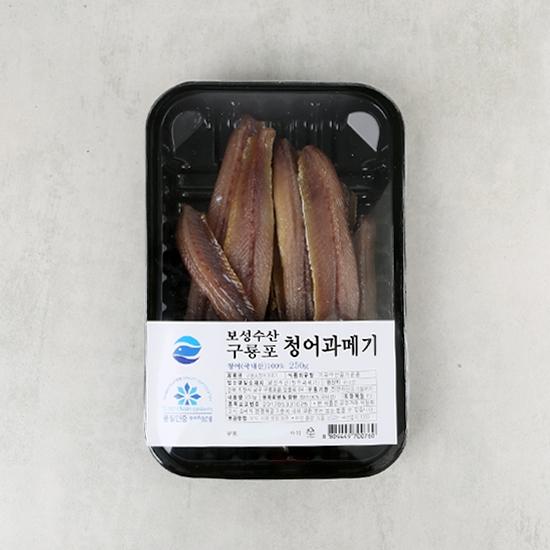 구룡포청어과메기(250g)