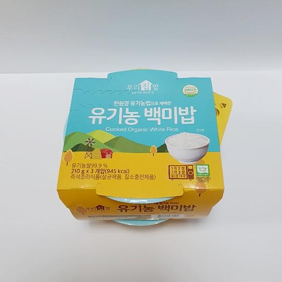 우리집밥 유기농백미밥(210g×3개입)