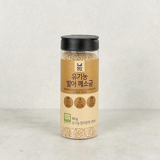 유기농발아깨소금(90g)
