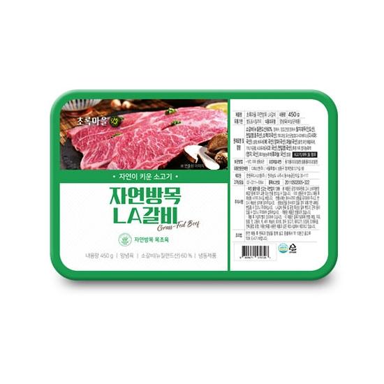 자연방목LA갈비(양념/450g)