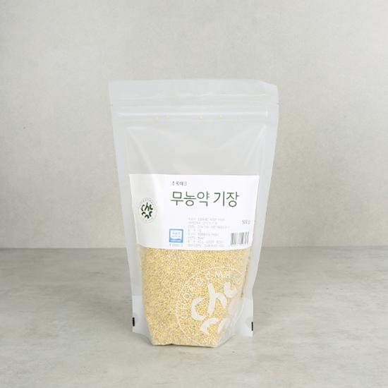 무농약기장(500g)