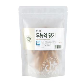 무농약황기(50g)
