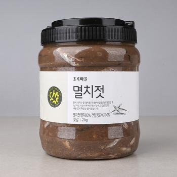 [기획]멸치젓(2kg)