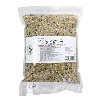 유기농혼합12곡(2kg)