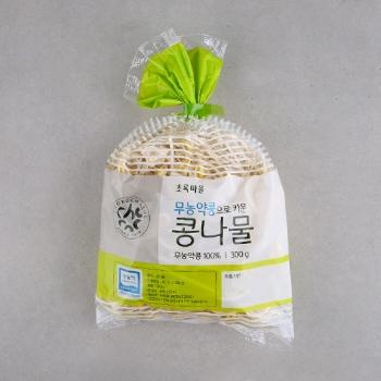 무농약콩으로키운콩나물 (300g)