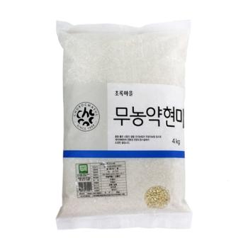무농약현미(4kg)