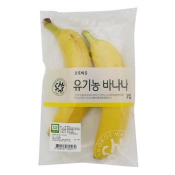 유기농바나나(2입)