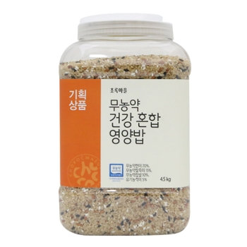 [기획]무농약건강혼합영양밥(4.5kg)