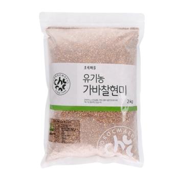 유기농가바찰현미(2kg)