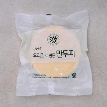 우리밀로만든만두피(330g)