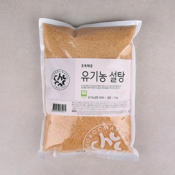유기농설탕(2kg)