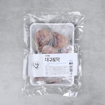 대구토막(500g)