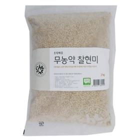 무농약찰현미(2kg)